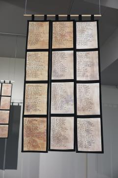 "One of 15 Braille ""windows"" featured as part of the Scroll of Remembrance."