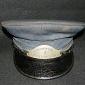 Conductor's cap from the Pictou County Electric Co. Ltd. Before there were buses, some power companies operated electric streetcars in several Nova Scotia communities. The conductor collected the passenger's fares.